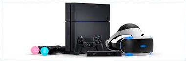 Consolas de realidad virtual