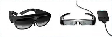 Gafas de realidad aumentada RA