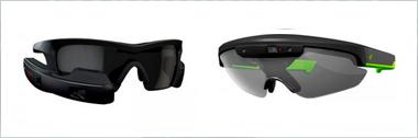 gafas-de-rrealidad-aumentada